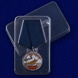 """Медаль лучшему рыбаку """"Марлин"""" с доставкой"""