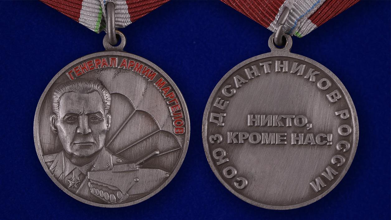 """Медаль """"Маргелов Союз десантников России"""" - аверс и реверс"""