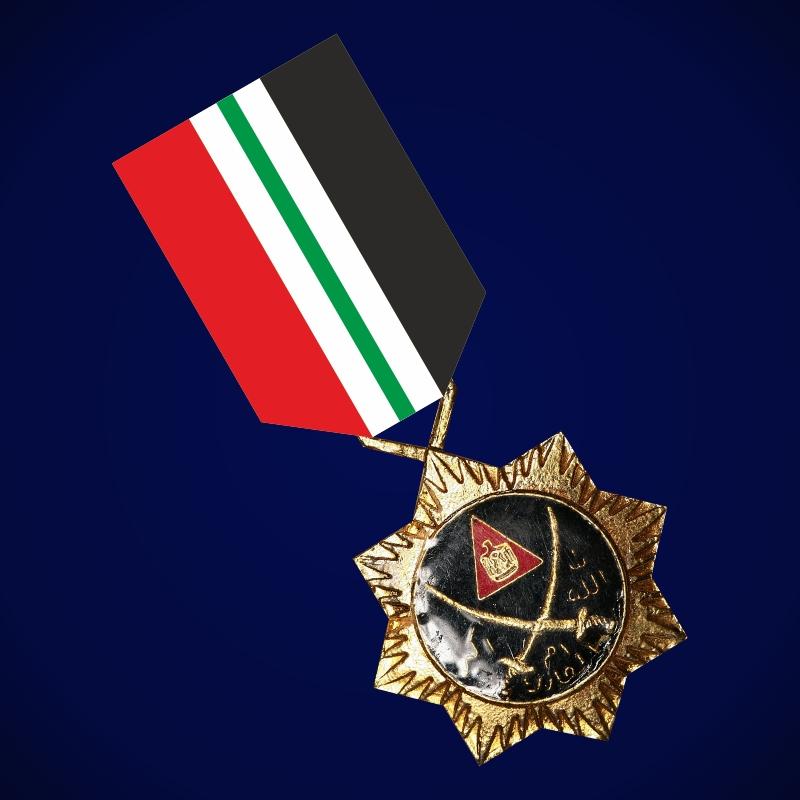 """Медаль """"Мать сражений"""" (Ирак)"""