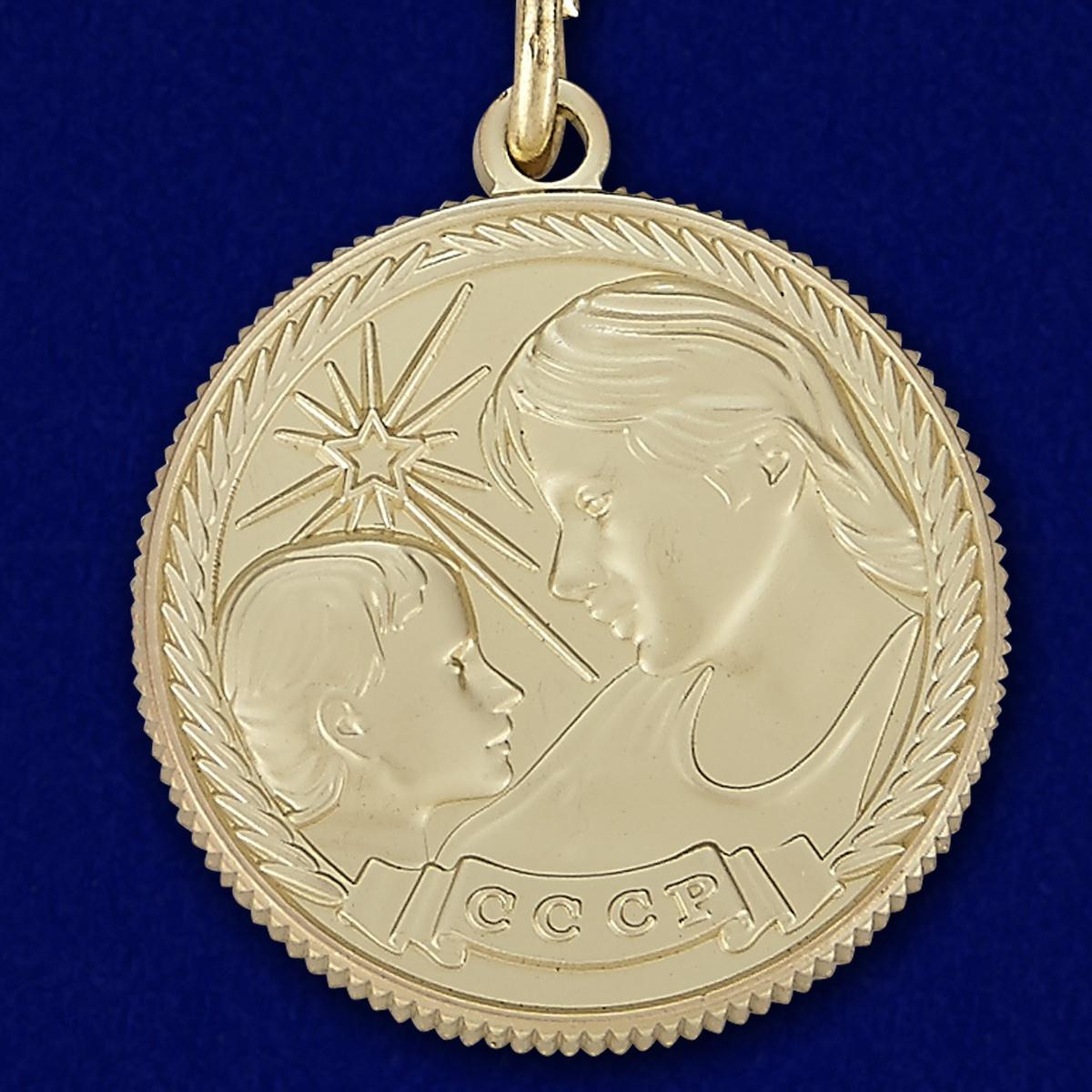 Медаль Материнства СССР 2 степени (муляж)