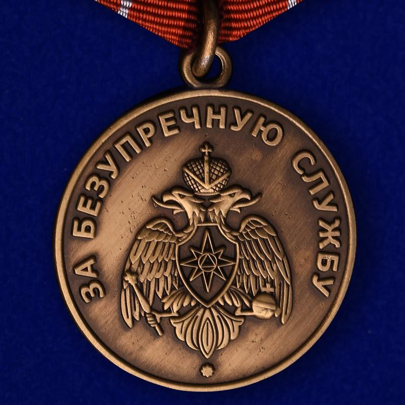 Медаль МЧС России «За безупречную службу»-лицевая сторона