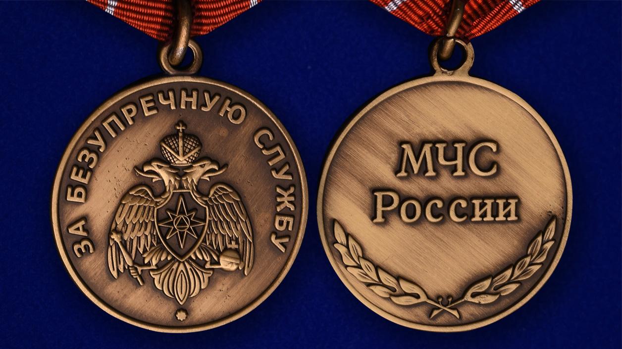 Медаль МЧС России «За безупречную службу» - аверс и реверс