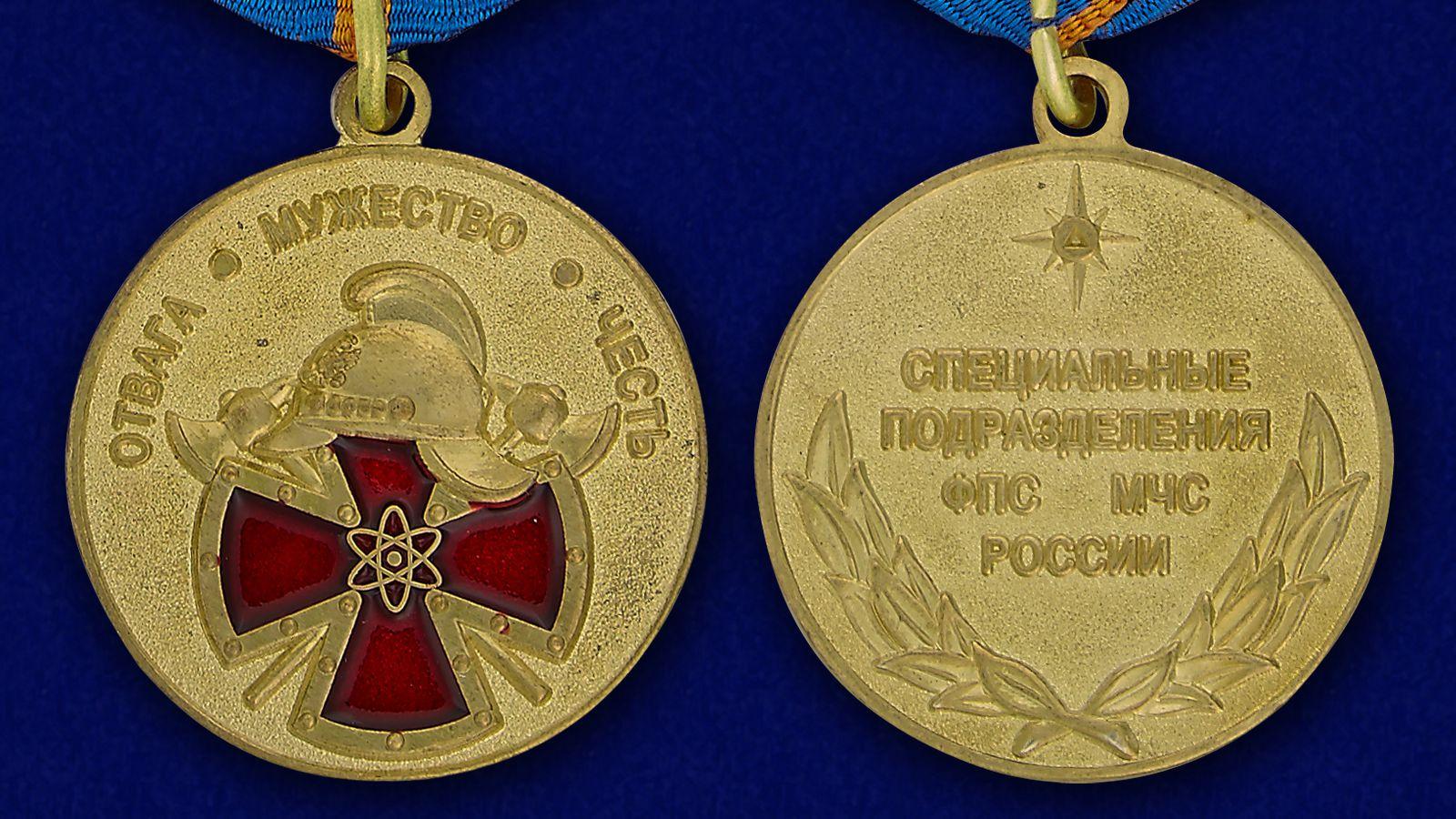 Медаль МЧС За особый вклад в обеспечение пожарной безопасности особо важных государственных объектов - аверс и реверс
