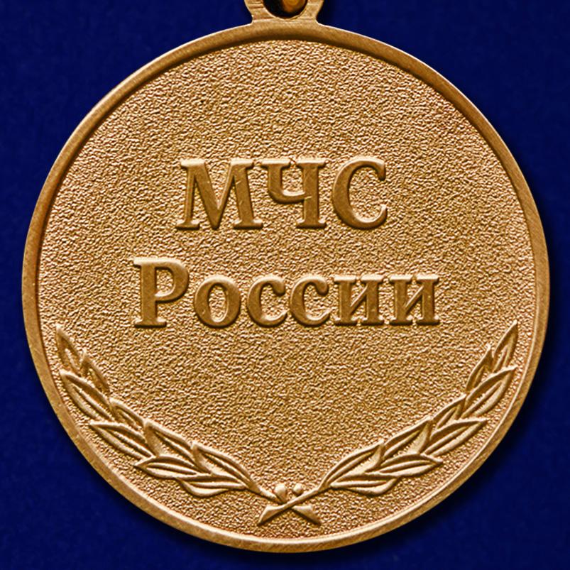 """Высокого качества медаль МЧС """"За отличие в военной службе"""" 2 степень"""