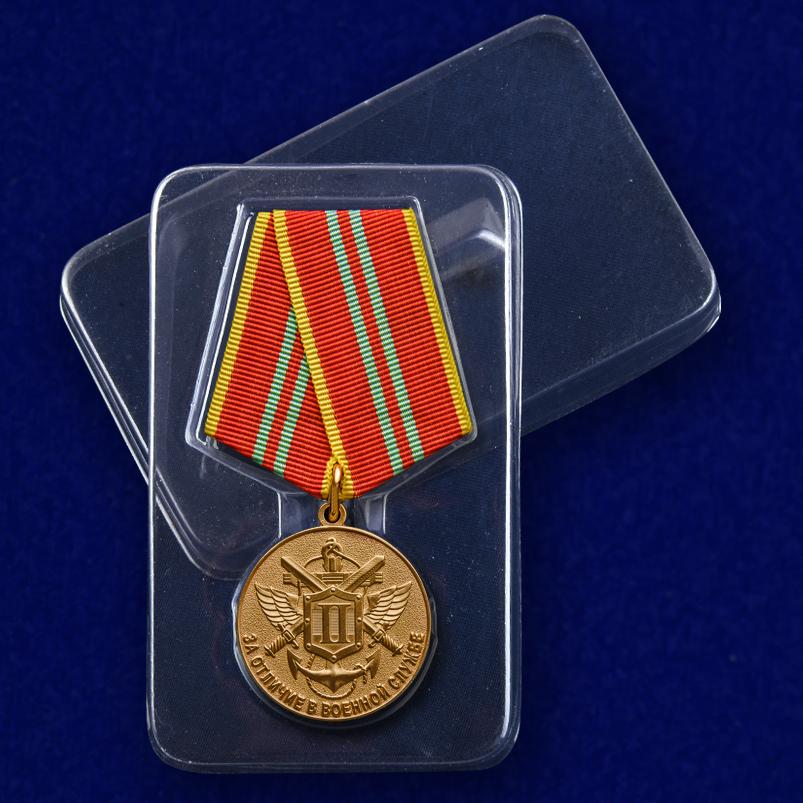 Медаль МЧС За отличие в военной службе 2 степень с доставкой