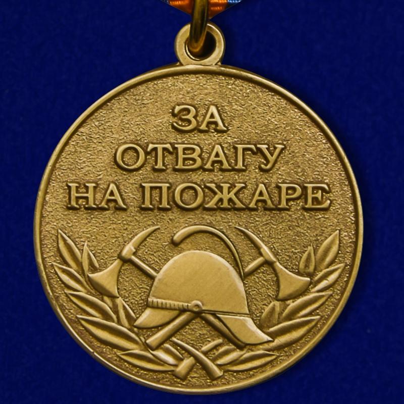 Описание медали МЧС «За отвагу на пожаре»