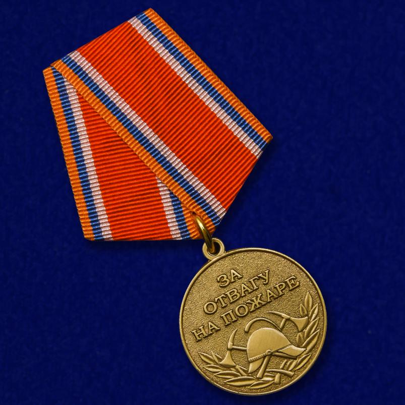 Купить медаль МЧС «За отвагу на пожаре»