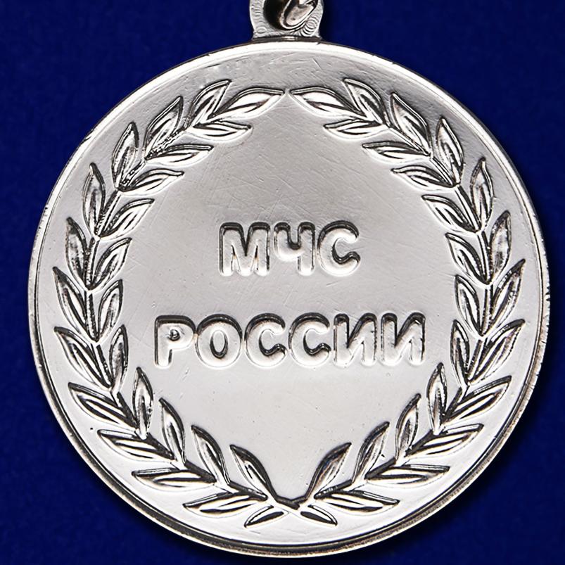 """Медаль МЧС """"За пропаганду спасательного дела"""" для награждения"""