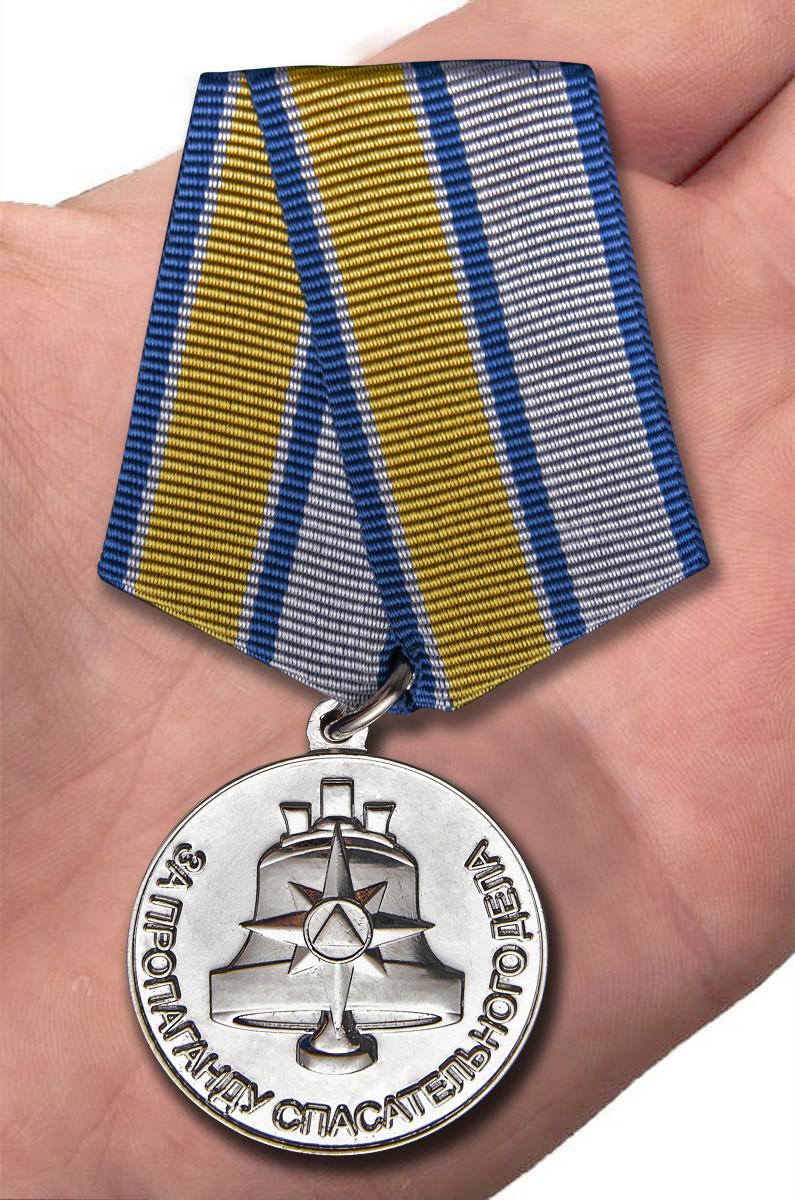 """Медаль МЧС """"За пропаганду спасательного дела"""" с доставкой"""