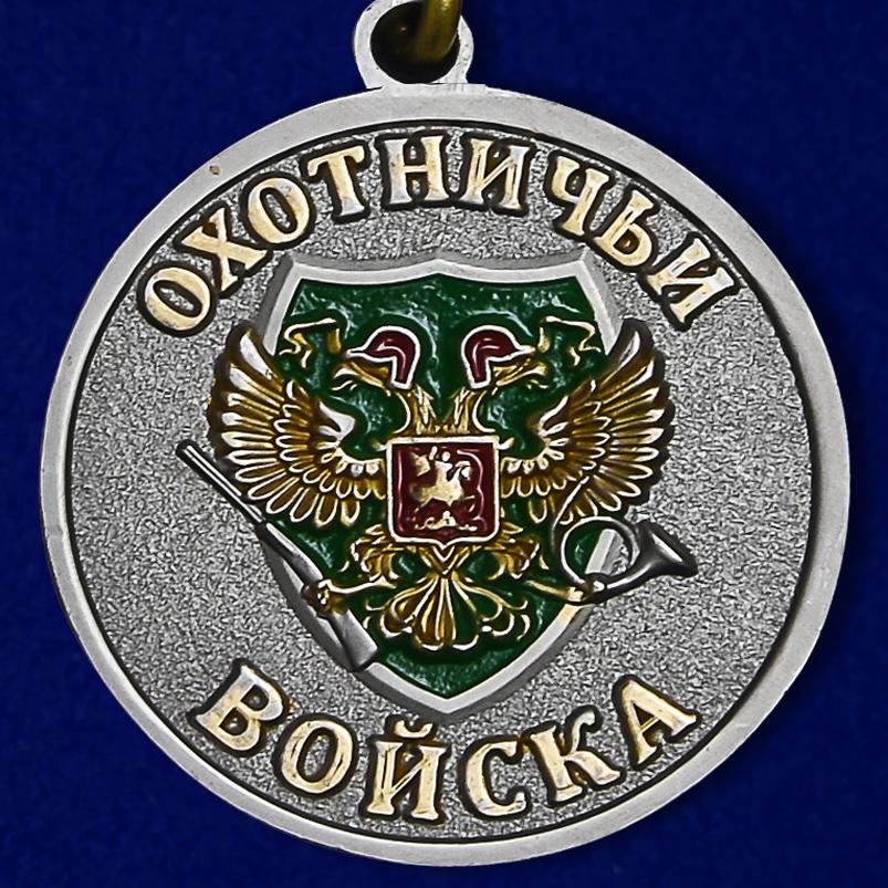 """Медаль """"Медведь"""" купить по привлекательной цене"""