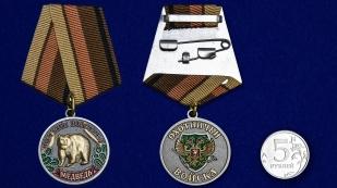 """Заказать медаль """"Медведь"""" для охотников"""