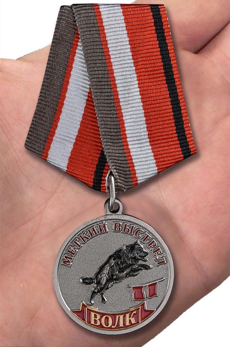 """Сувенирная медаль """"Волк"""" Меткий выстрел"""