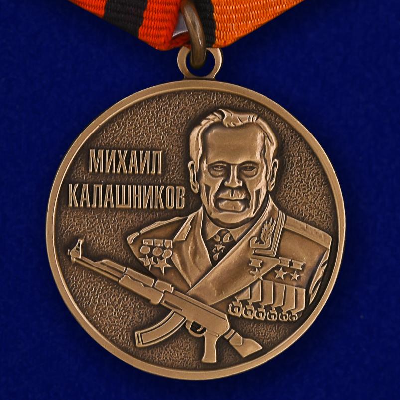 Медаль МО РФ «Михаил Калашников»