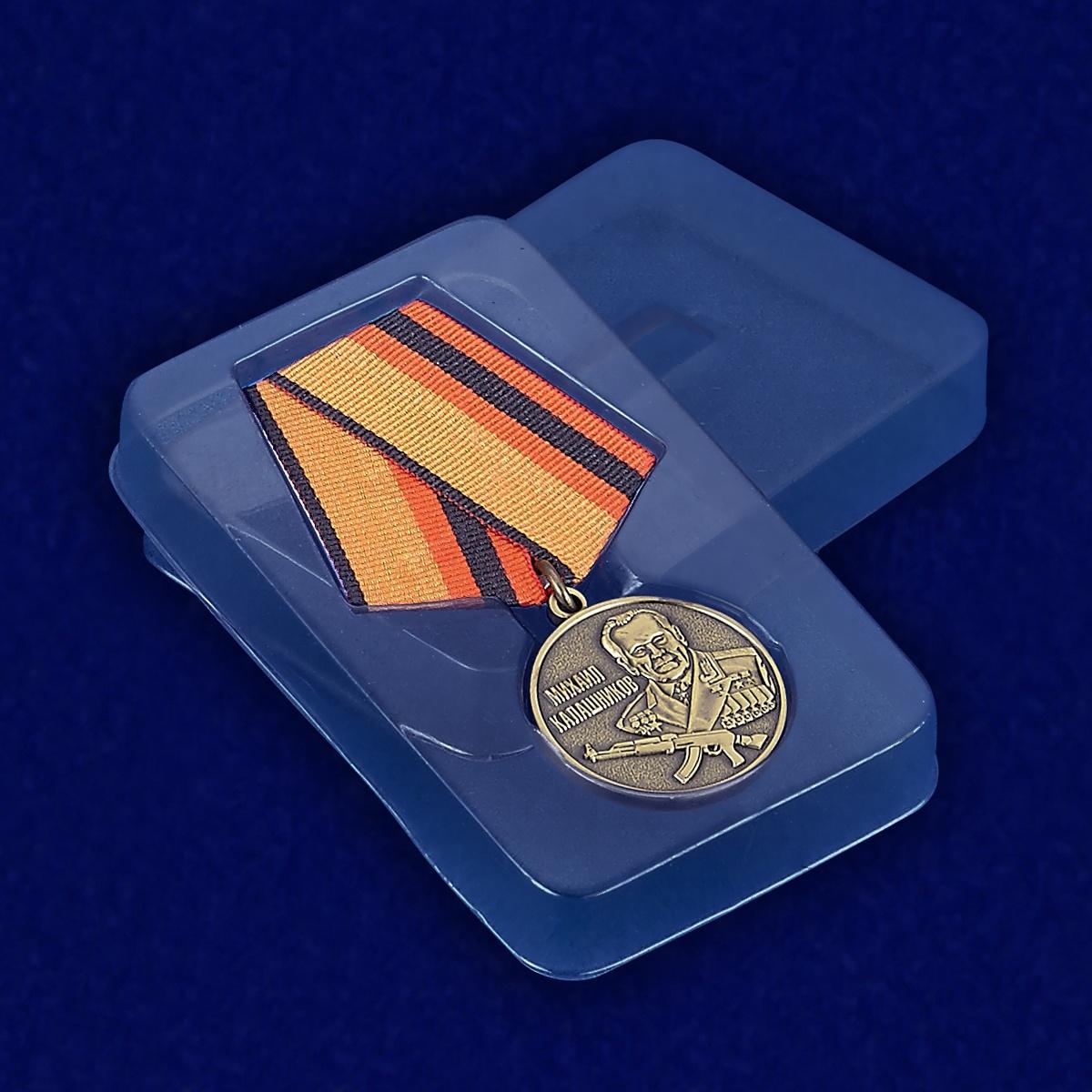 Медаль МО РФ «Михаил Калашников» в футляре