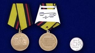 Медаль МО РФ «За заслуги в увековечении памяти погибших защитников Отечества» - сравнительный размер