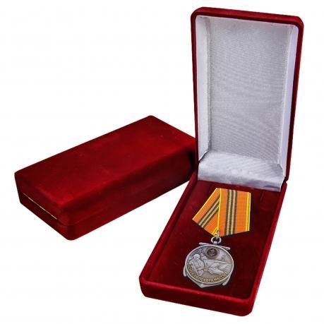 Медаль Морской пехоте 310 лет (1705-2015)