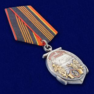 Медаль Морской пехоте 310 лет - вид под углом