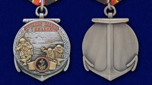 Медаль Морской пехоте 310 лет - аверс и реверс