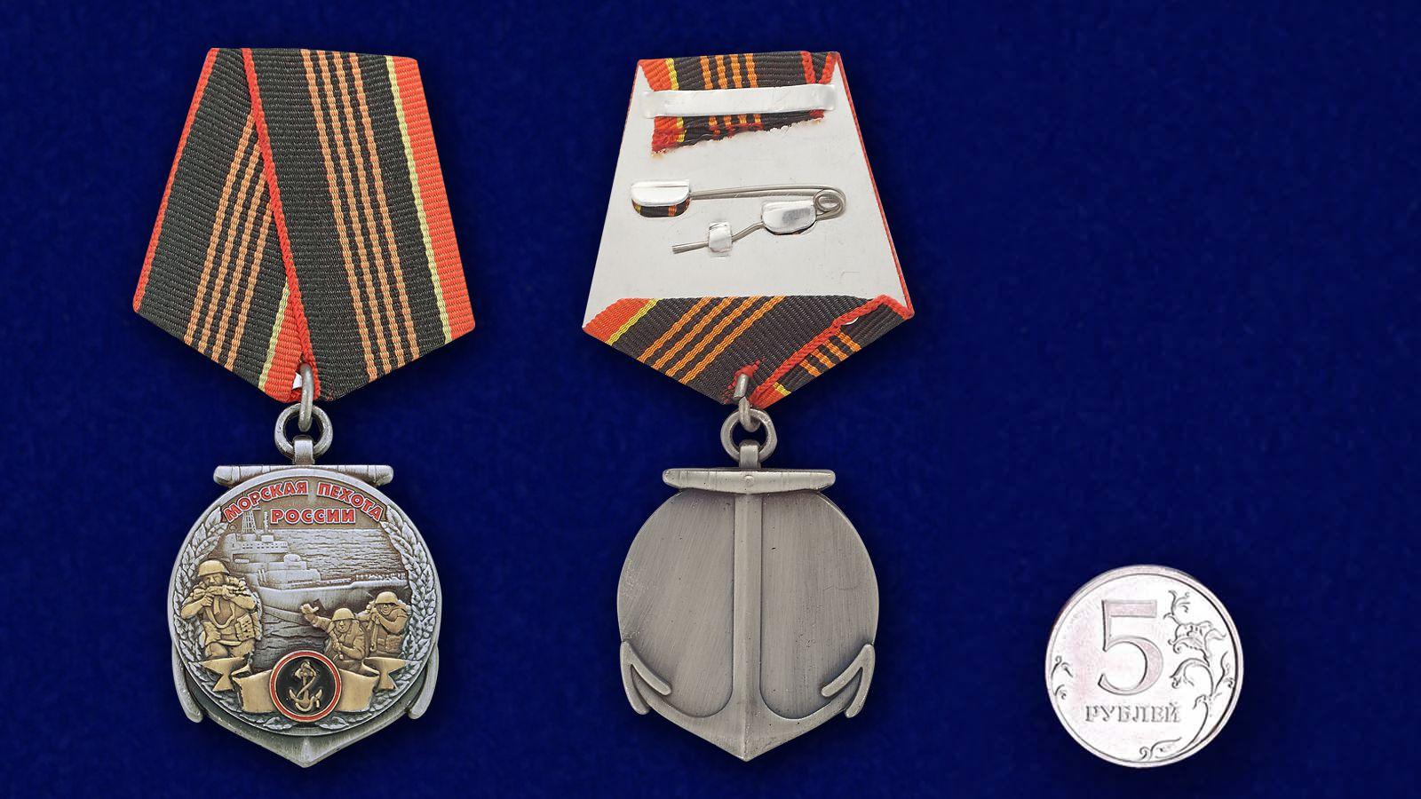 Медаль Морской пехоте 310 лет - сравнительный размер