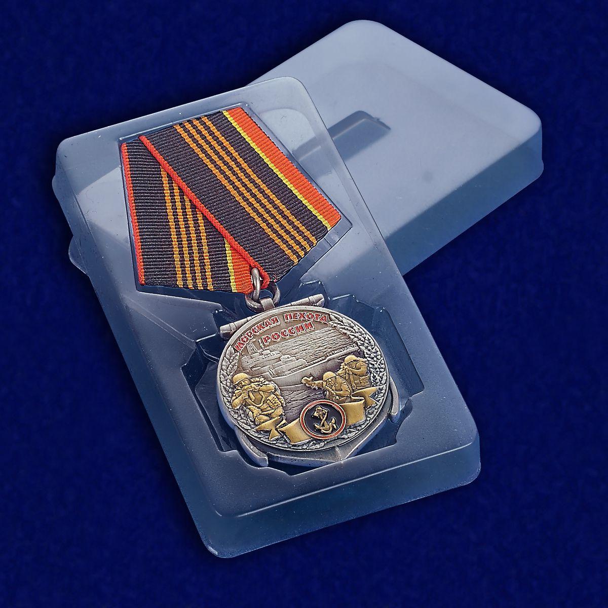 Медаль Морской пехоте 310 лет - в футляре