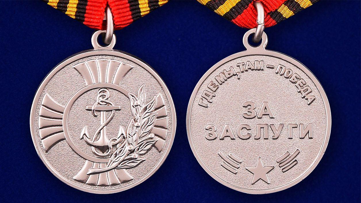 Медаль Морской пехоты «За заслуги»-аверс и реверс