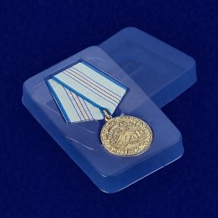Медаль «За оборону Кавказа» (муляж) - в футляре