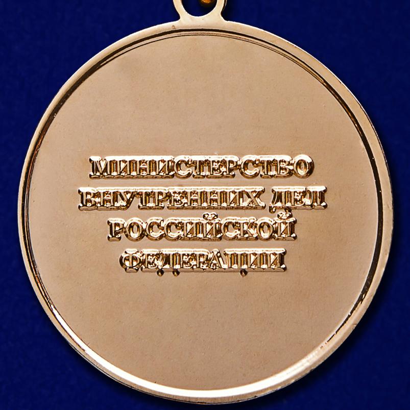 Описание медали «За боевое содружество» - реверс