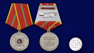 Медаль МВД России «За отличие в службе» 1 степень - сравнительный размер
