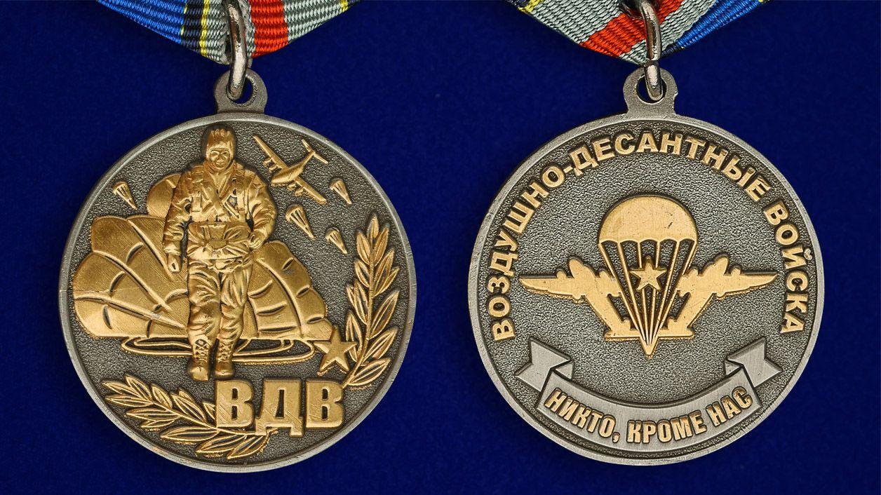 """Медаль """"Никто, кроме нас""""-аверс и реверс"""
