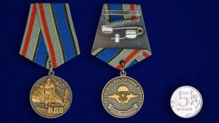 """Медаль """"Никто, кроме нас""""-сравнительный размер"""