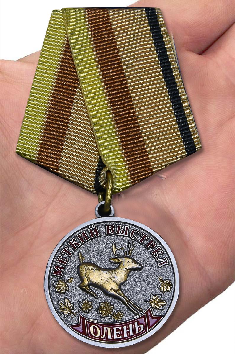 "Цена медали ""Олень"""