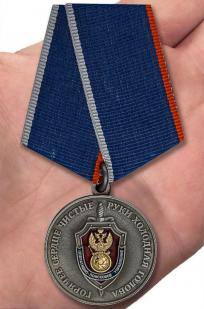 """Медаль """"Оперативно-поисковое управление"""" ФСБ России с доставкой"""