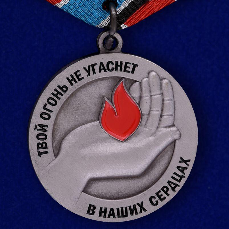 """Медаль """"Памяти Алексея Мозгового"""" - общий вид"""