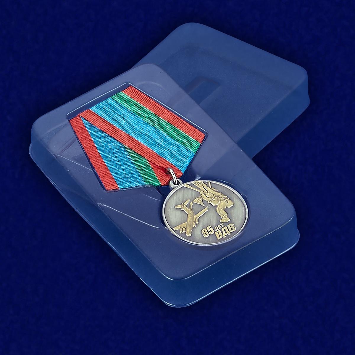 Медаль «Парашютист ВДВ» в футляре