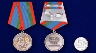 Медаль «Парашютист ВДВ» - сравнительный размер