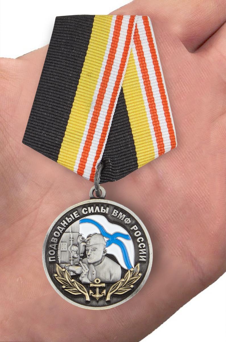 """Медаль """"Подводные силы ВМФ России"""" - вид на ладони"""