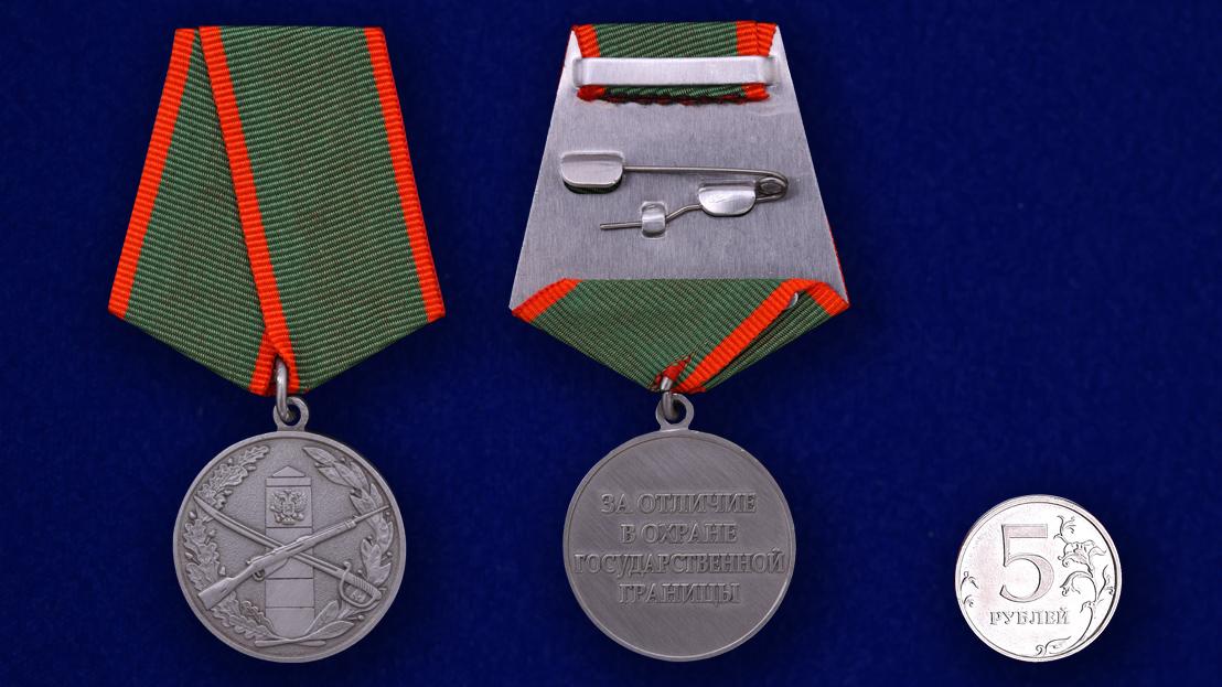 Муляж медали «За отличие в охране Государственной границы» - сравнительный размер