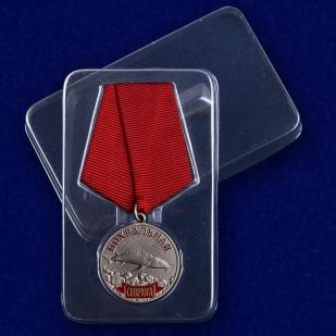 """Медаль похвальная """"Севрюга"""" с доставкой"""