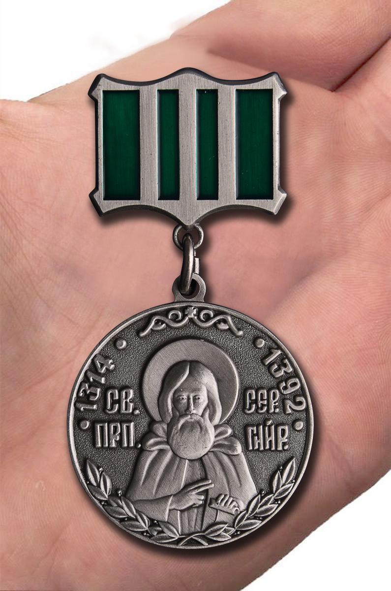 Медаль преподобного Сергия Радонежского 2 степени с доставкой