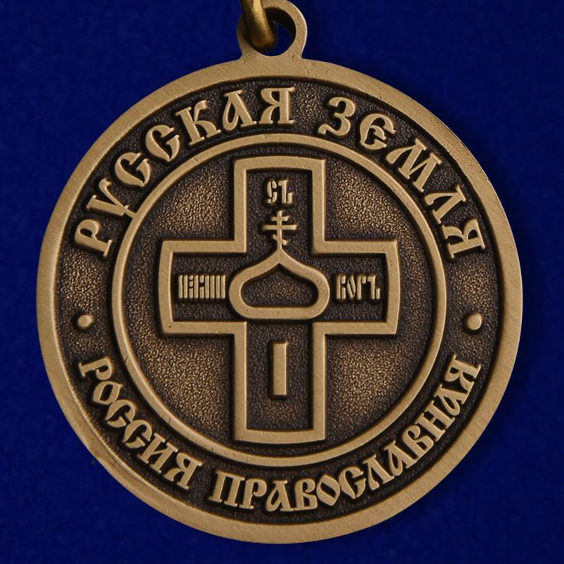 """Реверс медали """"Русская земля"""""""