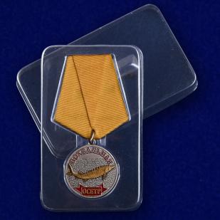 """Медаль """"Осетр"""" с доставкой"""