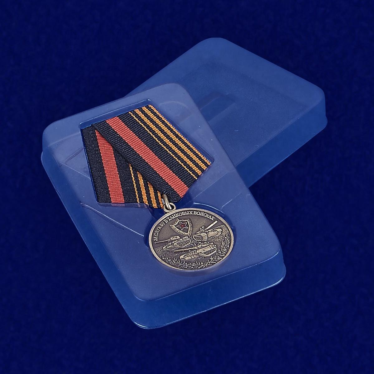Футляр к медали с танками За службу в Танковых войсках