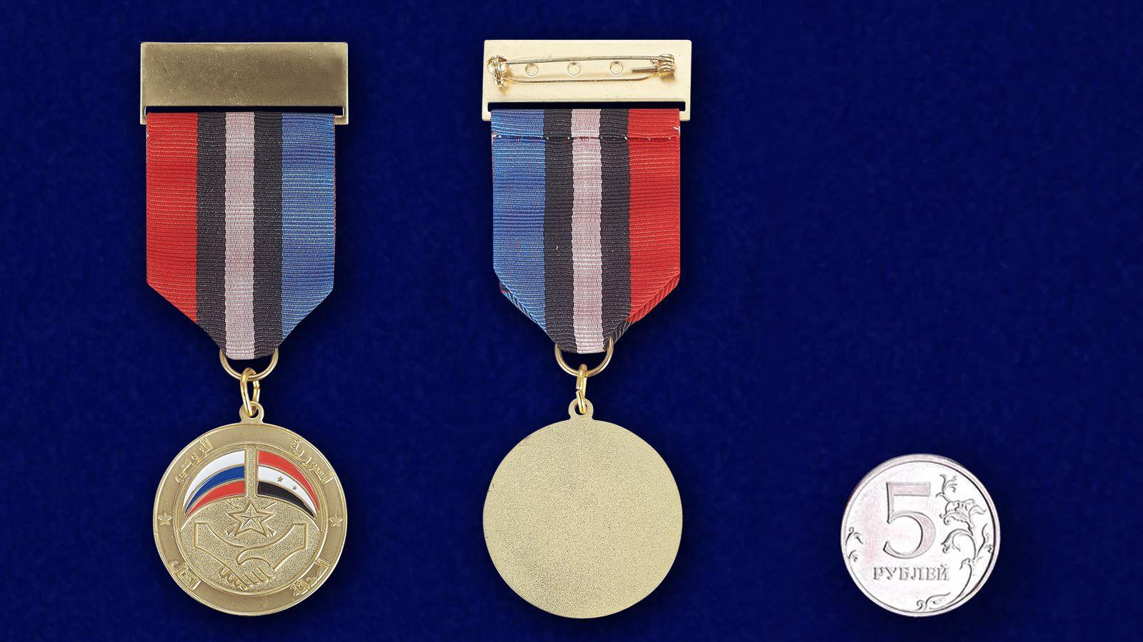 Медаль Сирийско-российская дружба - сравнительный размер