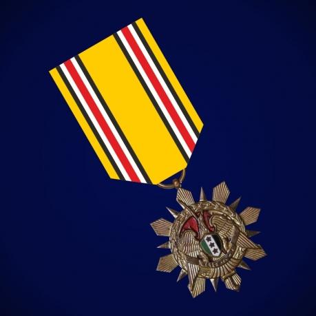 Медаль Сирийской армии 1962 года