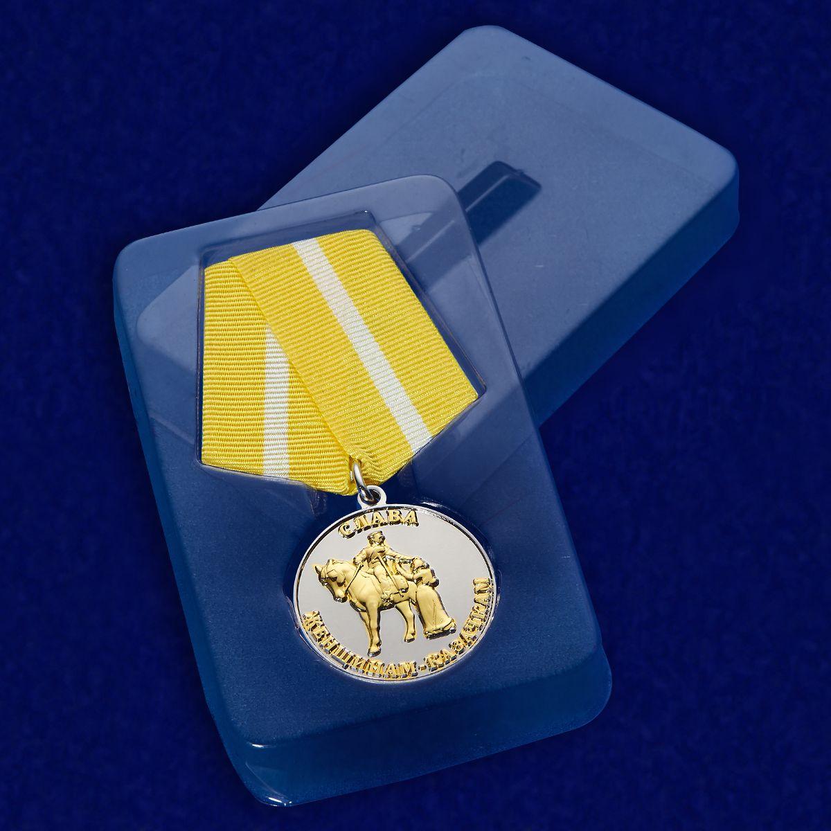 Медаль «Слава женщинам-казачкам» в футляре