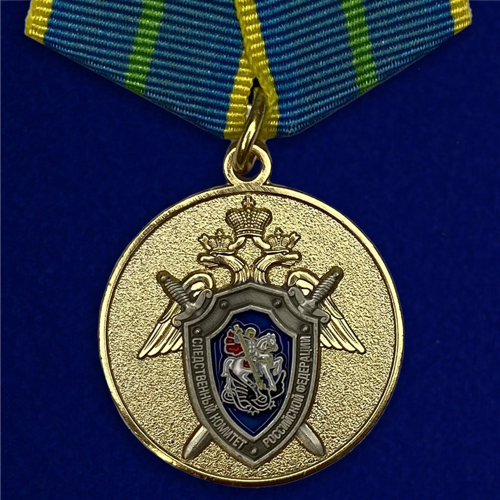 """Медаль Следственного Комитета """"За безупречную службу"""" по привлекательной цене"""