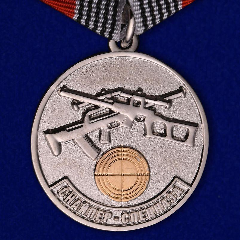 Медаль Снайпер спецназа