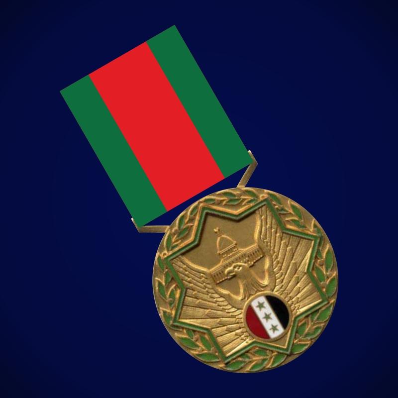Медаль Сотрудничества (Ирак)