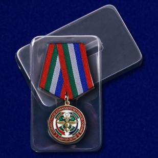 """Медаль """"Учение Центр-2015"""" с доставкой"""