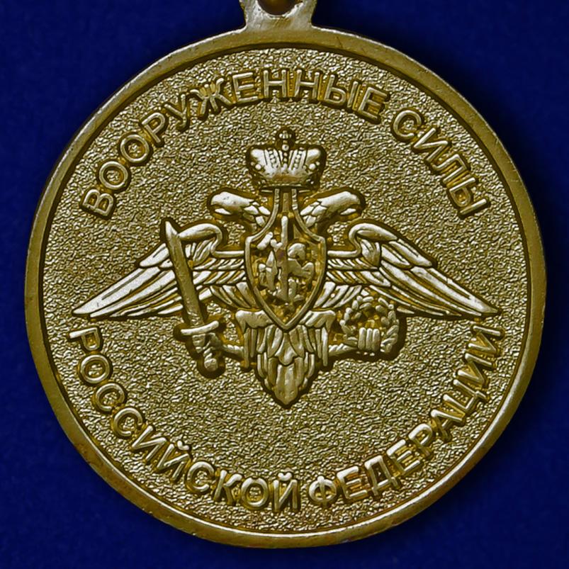 """Медаль """"Учение Центр-2015"""" по привлекательной цене"""